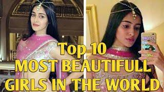 Top 10 Beautiful Daughters Of The Famous Bollywood Celebrities