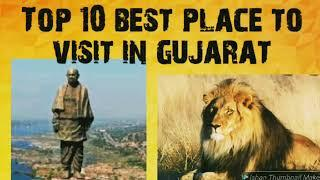 Top 10 place to visit in gujrat