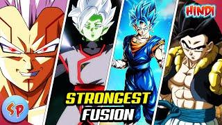 Top 10 Most Powerful Fusion in Dragon Ball | Explained in Hindi