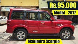 Rs.95,000 देकर ख़रीदे Scorpio Car, Best Price Used Scorpio Car in Bihar, Scorpio car Delhi