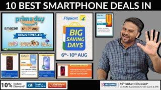 10 BEST DEALS IN AMAZON & FLIPKART'S SALE || AMAZON PRIME DAY SALE || FLIPKART BIG SHOPPING DAYS