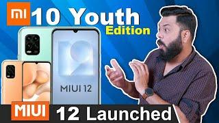 Mi 10 Youth Edition & MIUI 12 Launched ⚡⚡⚡ India Launch, MIUI 12 Features जानिये सबकुछ