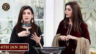 Good Morning Pakistan -  Common Winter Health Problems - Top Pakistani show