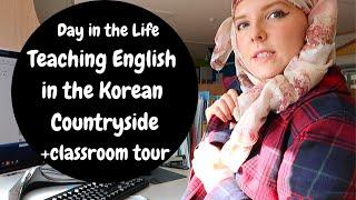 Day in the life in the Korean countryside teaching English