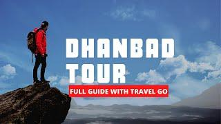 Dhanbad Tourist Place | Dhanbad Tourist Spot | Top 10 Places To Visit In Dhanbad | Tourist Point