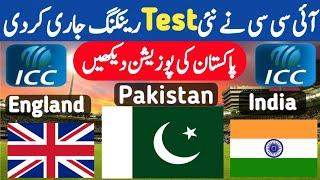 ICC Latest Test Ranking 2020   Pakistani Test Team Ranking   Top 10 Test Teme Ranking 2020
