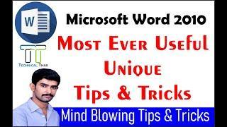 Microsoft Word Top 10 Tips & Tricks in Sindhi