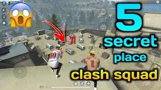 Top 5 Clash Squad Secret Place || Tips and Tricks Garena Free Fire || ONE DAY GAMING || NEW PLACES