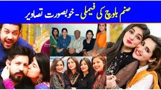 Beautiful Pictures of Sanam Baloch with her Family top 10 beautiful actress in Pakistan ashique2song