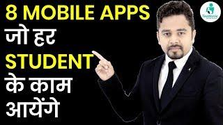 Top 8 Free Apps For Students | Study Tips By Sandeep Kesarwani In Hindi