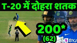 Cricket world Cup   Team India top 4 stormy batsmen will score double century in t20   T20 World Cup